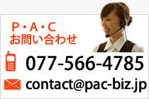 contact_side_2