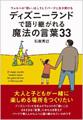 ishizaka_book2