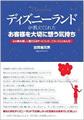 kagaya_book3
