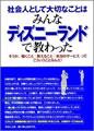 katori_book1