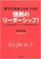 katori_book3