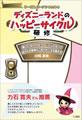 kawasaki_book1