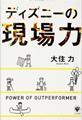 osumi_book2