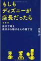 osumi_book3