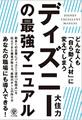 osumi_book4
