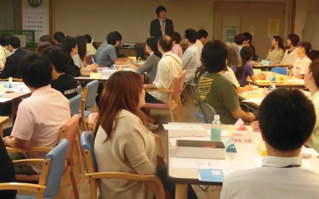 「ディズニー流 笑顔の接遇研修」 千葉市の介護老人保健施設様で実施 石坂秀己氏