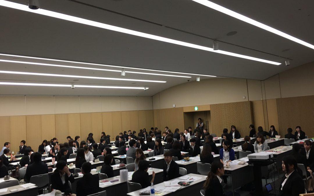 ディズニー流 笑顔の接遇研修 「新任保育士等研修会」 講師:石坂秀己氏