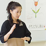 kawata-2