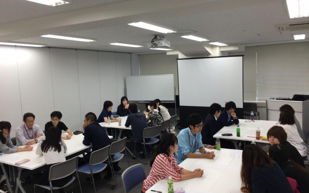 ディズニー流クレーム応対研修 労働組合のセミナーにて 講師:石坂秀己氏