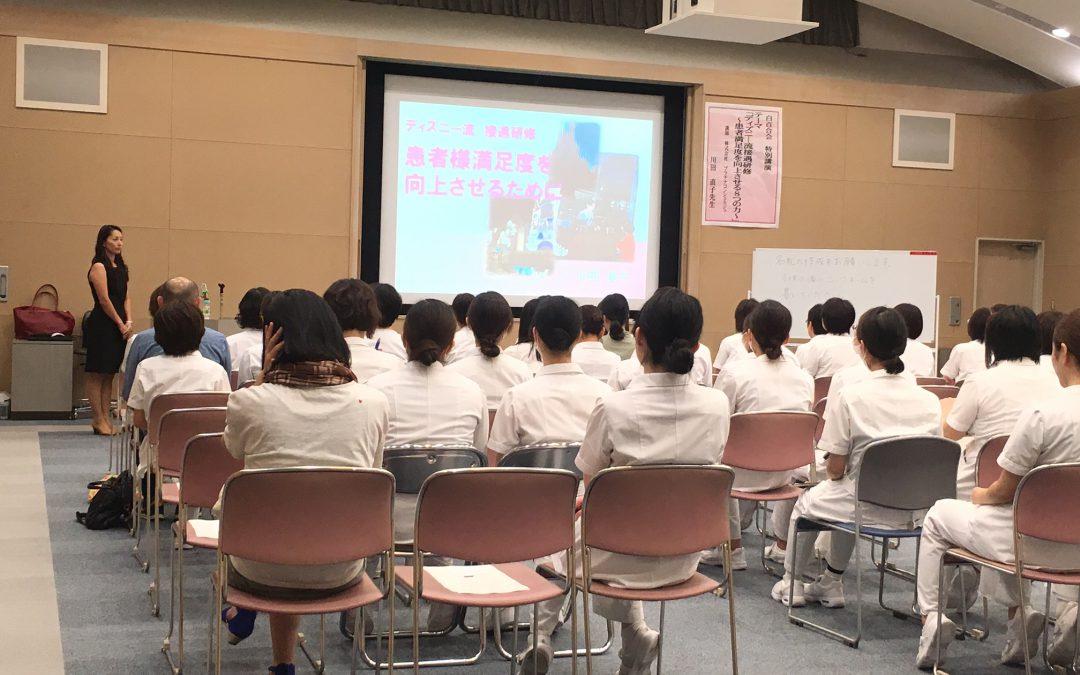 ディズニー流接遇研修 「患者様満足度を向上させる8つの力」県立病院様 講師:川田直子氏