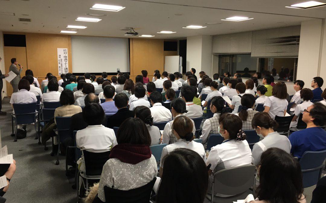 札幌市内の病院様 ディズニー流 「接遇力を高める5つの原則と7つの習慣」