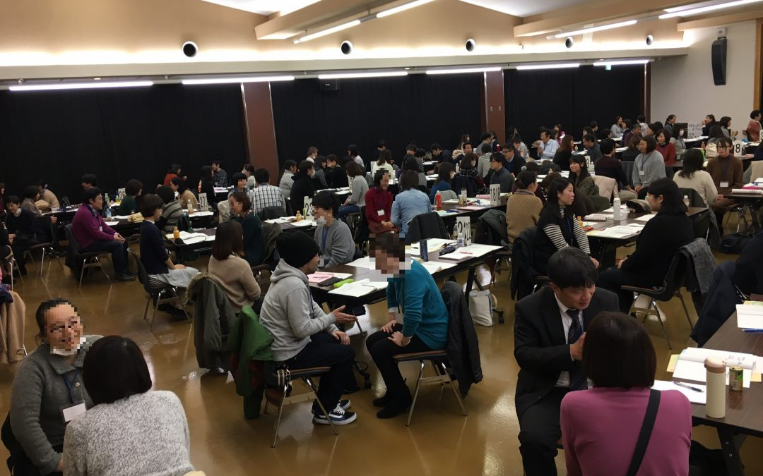 社会福祉協議会様で ディズニー流接遇とクレーム応対研修 石坂秀己氏